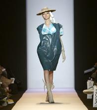 Ugly Fashion