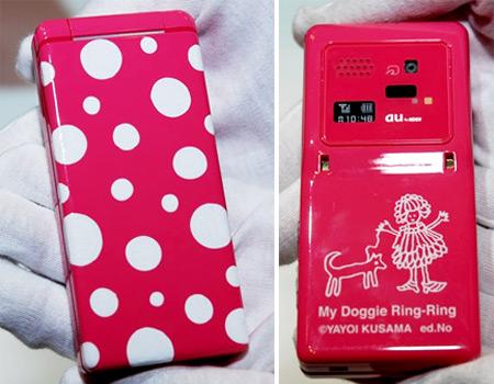 Pink Dot Phone