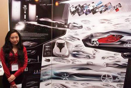 Chanel Fiole Designer
