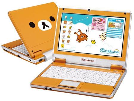 Cute Netbook