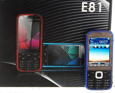 Nokla E81