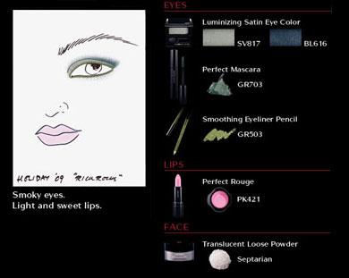Shiseido Holiday Makeup