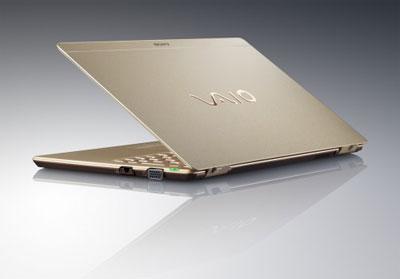 Handiest Laptop Sony