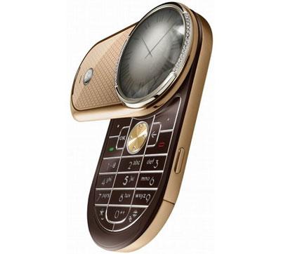 Motorola Aura by Amosu