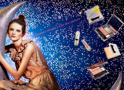 Shu Uemura Makeup Collection