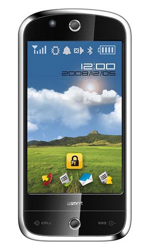 Gigabyte GSmart S1200 Smartphone Front