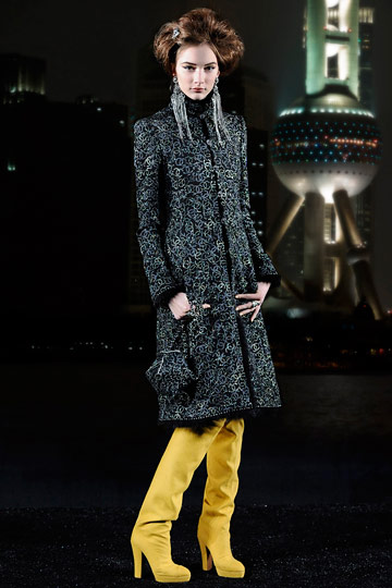 Karl Lagerfeld Fashion Collection