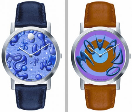 Movado Art Watches