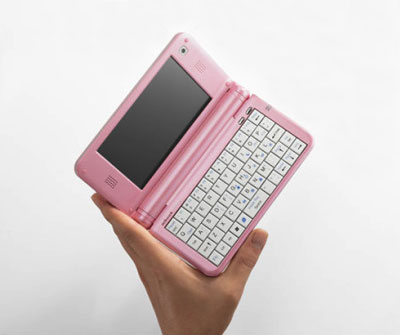 Pink and Small UMID mbook