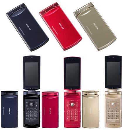 Sony Ericsson Bravia U1