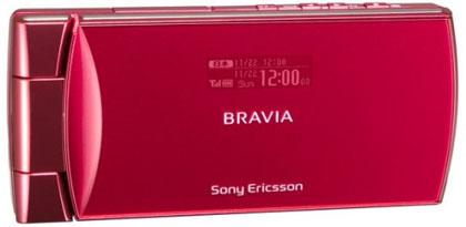 Sony Ericsson Phone Bravia U1