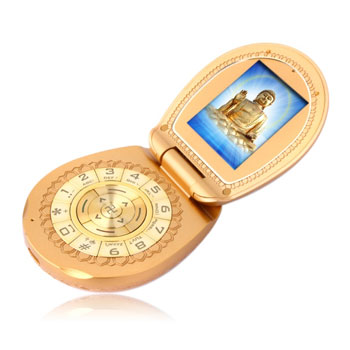 Mini Golden Cell Phone C91: Luxury Design