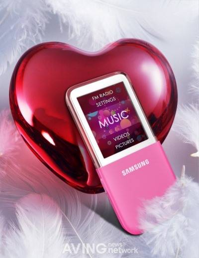 Samsung IceTouch MP3 Player With Transparent Display