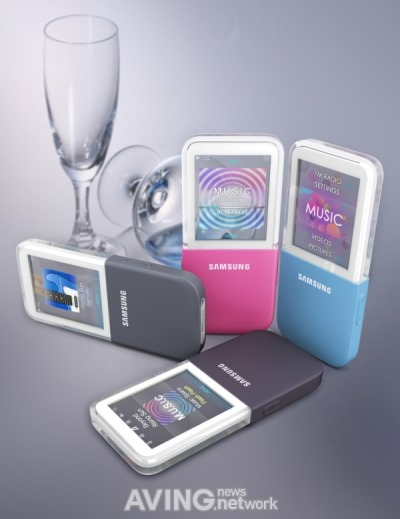 Samsung IceTouch MP3 Player With Transparent-Display