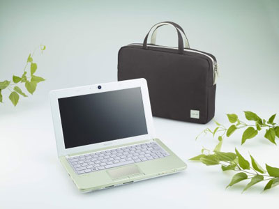 Sony Vaio W Eco Edition Mini Laptop in Green