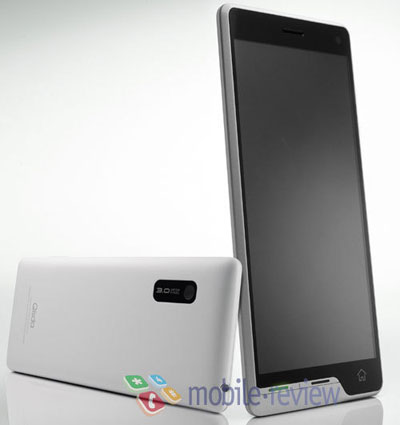 Qisda QCM-330 Phone: Revolutionary Screen Resolution
