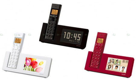 Sharp JD-4C1CL Cordless Phone With a Digital Photo Frame