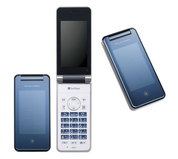 Sharp SH6230C: Eco-Friendly Cell Phone