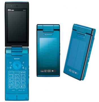 Sharp Solar-Powered Cell Phone
