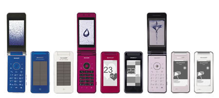 Sharp Solar Mobile Phone: Different Colors