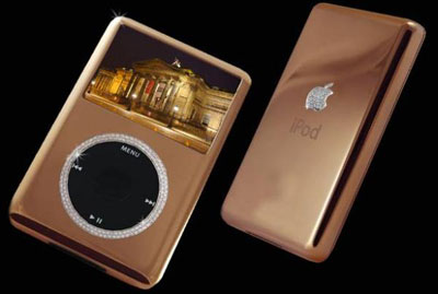 iPod Supreme Rose Gold Limited Edition