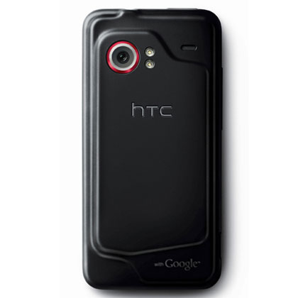 HTC Gadget Phone