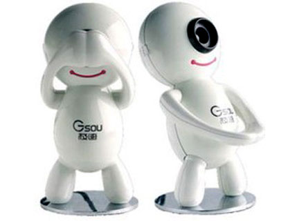 Gsou USB Webcam