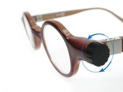 Adlens eyeglasses