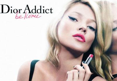 Dior Addict Lipstick commecrcial