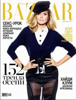 Heidi Klum for Harper's Bazaar