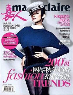 Fei Fei Sun for Marie Claire