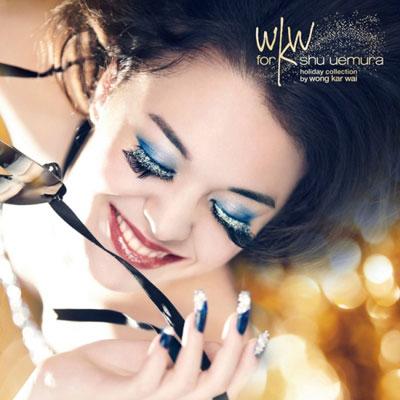 Wong Kar-Wai and Shu Uemura Makeup Collection
