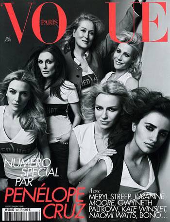 Meryl Streep in Paris Vogue