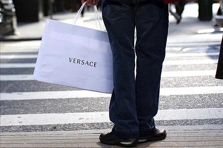 Versace Fashion House