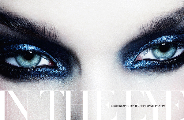dior-smoky-eyes