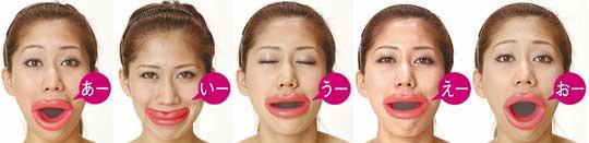mouthpiece-4