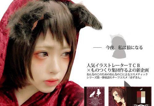 Byojaku-Makeup