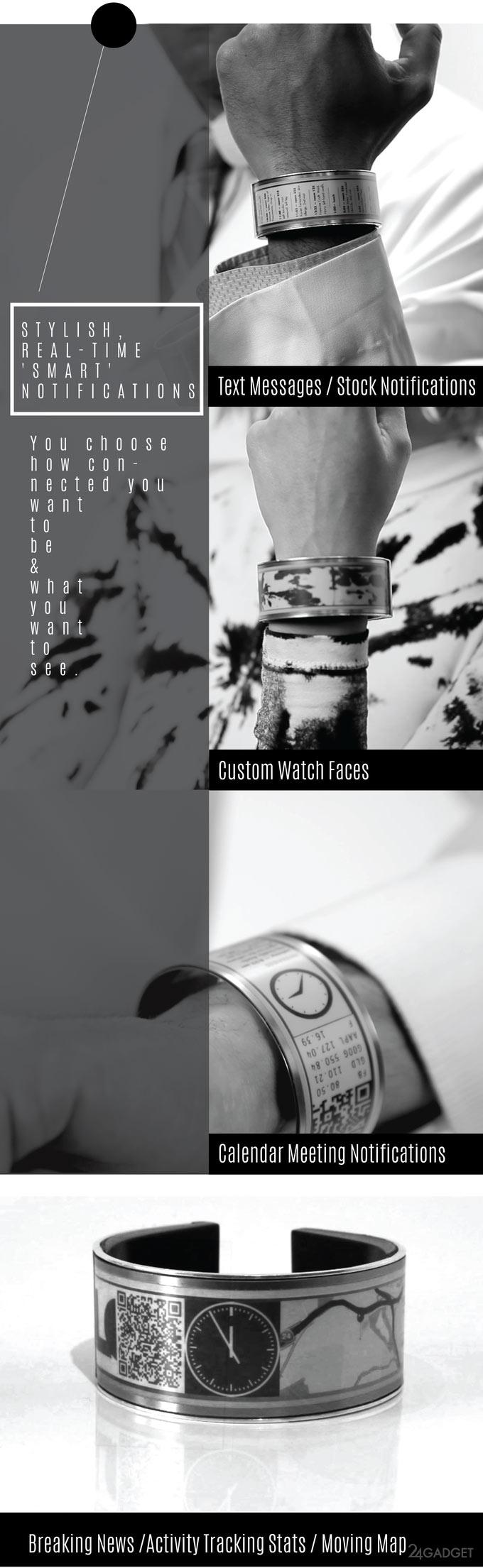 eyecatcher-010
